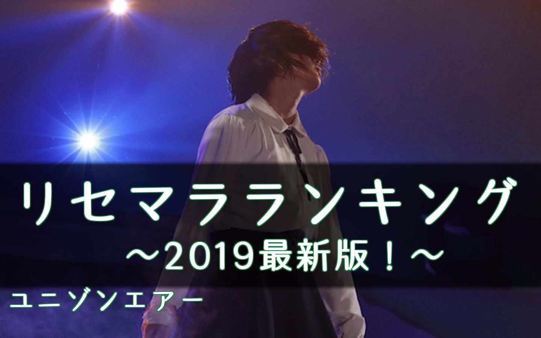 欅のキセキ ケヤキセ 攻略top 欅坂46 日向坂46応援サイト